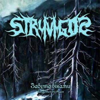 Stryvigor - Forgotten by Ages CD