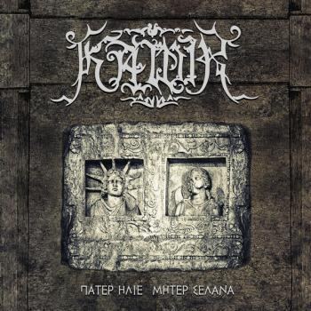 Kawir - Father Sun Mother Moon Digipak CD