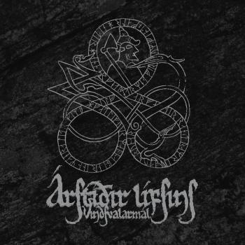 "Arstidir Lifsins / Helrunar - Fragments. A Mythological...12"" LP"